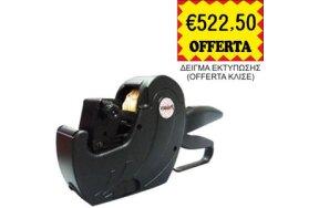 PRICE GUN PRINTEX Z 2619